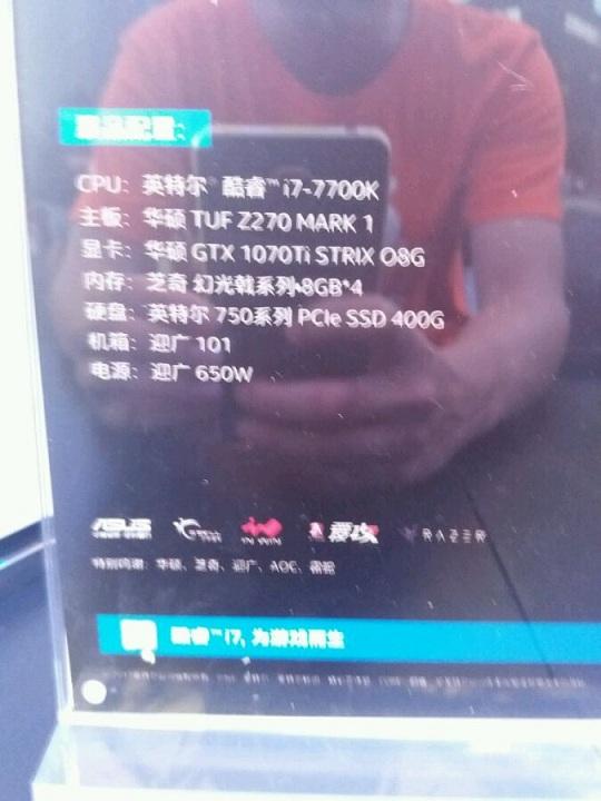 NVIDIA готовит видеокарту GeForce GTX 1070 Ti для конкуренции с AMD Radeon RX Vega 56