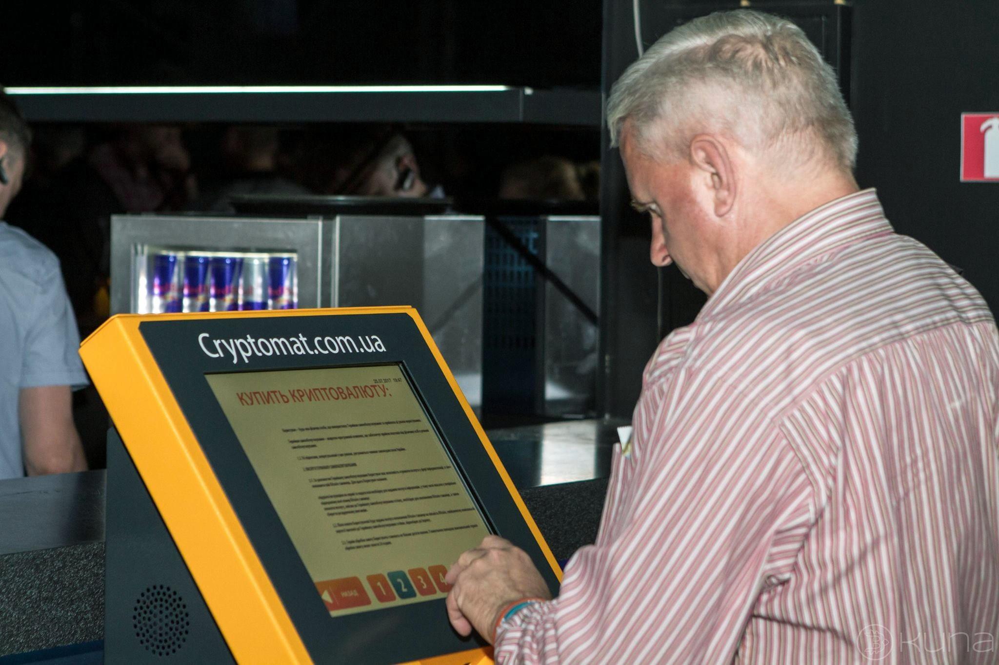 Биткоин банкомат киев разворотный бар в форекс