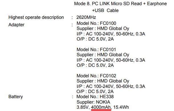 По новым данным, бюджетный смартфон Nokia 2 получит аккумулятор емкостью 4000 мА•ч