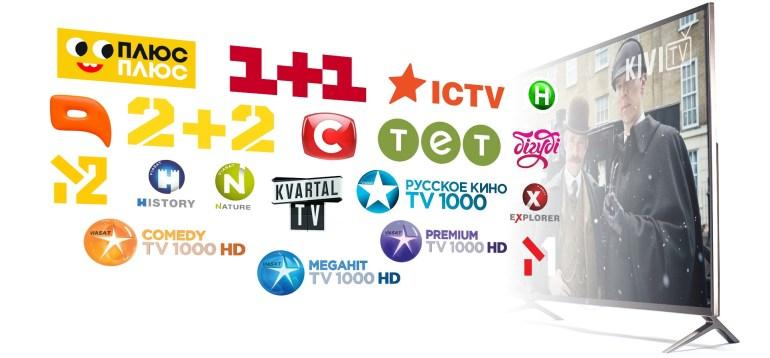 Украинская компания KIVI выводит на рынок новую линейку Smart TV