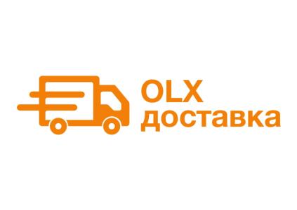 Сервис OLX запустил новую услугу «OLX доставка», которая позволит покупать и продавать товары без личных встреч и предоплат по всей территории Украины