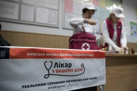 В Киеве запустили проект «Врач в Вашем доме», который позволит провести экспресс-диагностику и получить консультацию врача без посещения медучреждений