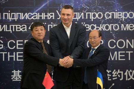 Виталий Кличко и китайский консорциум подписали соглашение о строительстве метро на Троещину: $2 млрд (85% в кредит), 5 лет и 18 км линий с 13 станциями