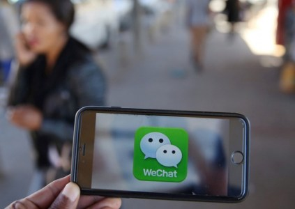 В Китае планируют сделать официальную систему электронной идентификации на базе мессенджера WeChat