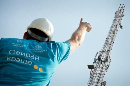 «Киевстар» ввел новые USSD-коды, которые позволяют самостоятельно проверить, поддерживают ли 4G-связь смартфоны и SIM-карты абонентов