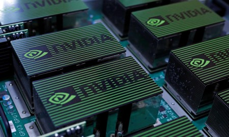 NVIDIA прекращает разработку драйверов для 32-разрядных ОС