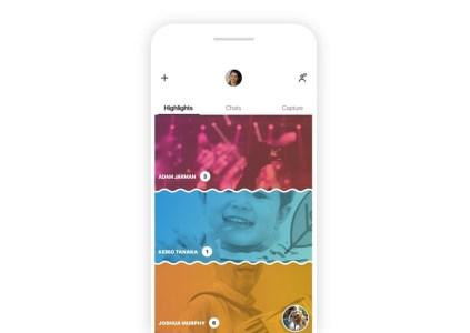 В Skype внедряется поддержка шифрования бесед