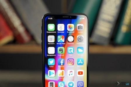 В минувшем квартале Apple продала меньше смартфонов (77,3 млн штук), но благодаря более дорогому iPhone X заработала больше и получила рекордный доход ($88,3 млрд)