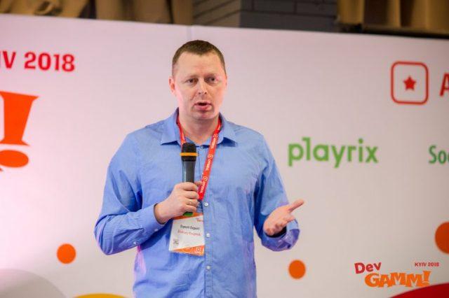 DevGAMM Kyiv 2018: по итогам конференции - ITC.ua