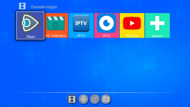 Обзор Android-медиаплеера Vinga 042 - ITC.ua