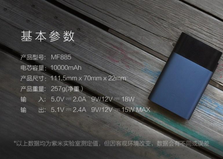 Обзор ZMI MF885: мобильный роутер и павербанк в одном флаконе