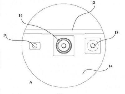Meizu получила патент на фронтальную камеру безрамочного смартфона, спрятанную под «прозрачный» графеновый дисплей