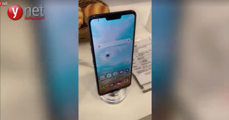 На MWC 2018 замечен смартфон LG G7 с вырезом в экране (вероятно, отмененный)