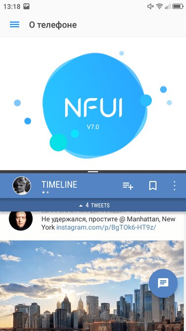 Обзор TP-Link Neffos C7
