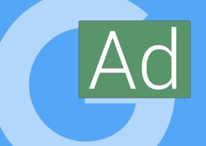 В 2017 году Google удалила 3,2 млрд некачественных рекламных объявлений и 400 тыс. вредоносных сайтов
