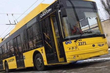 В Киеве начались испытания «умного троллейбуса», оснащенного камерами видеонаблюдения с функцией распознавания лиц