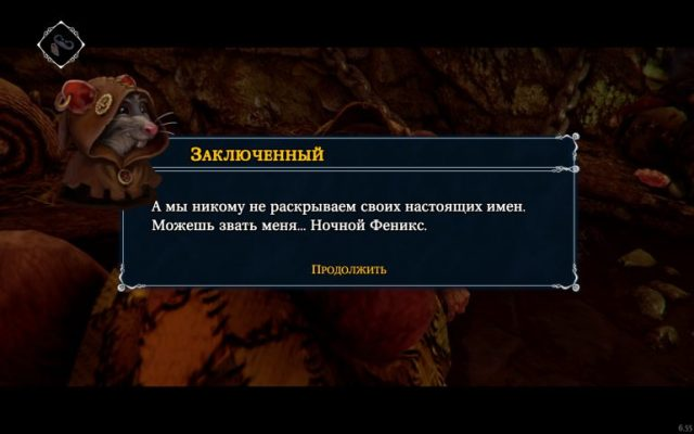 Ghost of a Tale: храброе сердце - ITC.ua