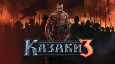 До завтрашнего дня украинскую стратегию «Казаки 3» / Cossacks 3 можно приобрести с 50% скидкой