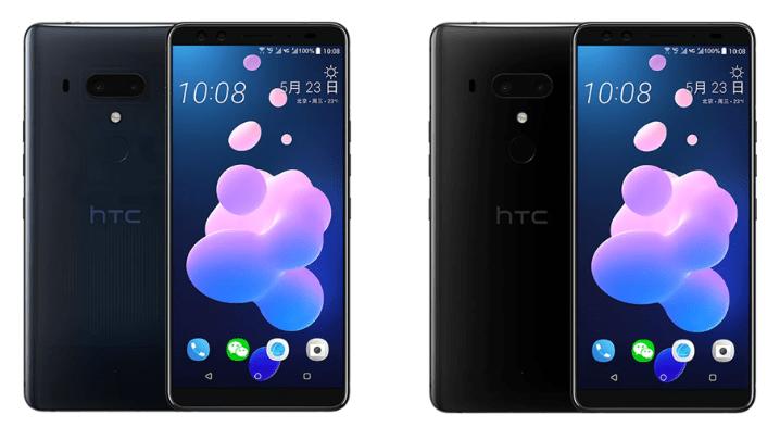 Смартфон HTC U12+ появился на сайте производителя за день до своей премьеры