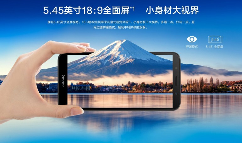 Смартфон Honor Play 7 c экраном FullView и Android 8.1 оценивается всего в $95