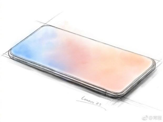 Lenovo выпустит смартфон вообще без рамок