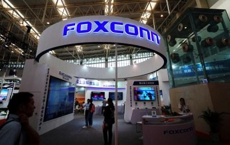 «Дочка» главного сборщика iPhone затеяла крупнейшее за три года IPO в Китае на $4,3 млрд