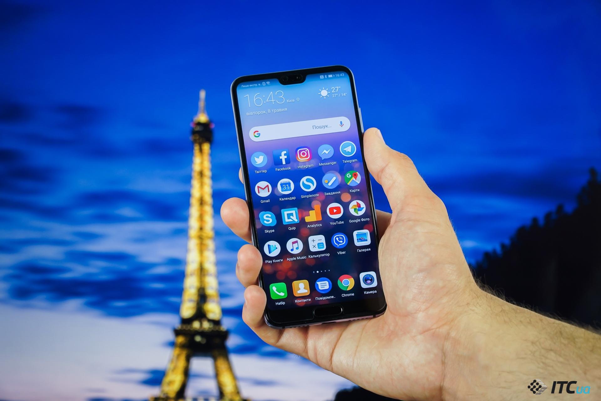 Опыт использования Huawei P20 Pro: смартфон в путешествии ...