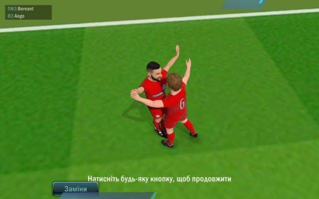 Football, Tactics & Glory – пошаговая футбольная RPG - ITC.ua