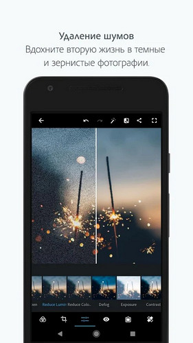 Android-софт: май 2018 - ITC.ua