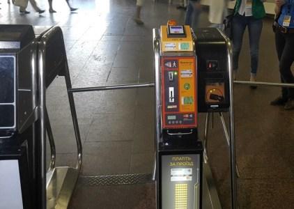 За три года работы системы бесконтактной оплаты проезда в киевском метро от Mastercard было оплачено 25 млн поездок