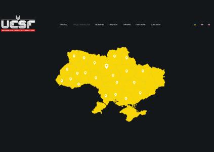 Федерация киберспорта Украины получила статус всеукраинской и готовит ряд турниров по всей стране