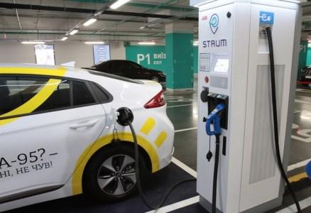 «ДТЭК» запустил в Киеве сеть скоростных зарядок для электромобилей STRUM