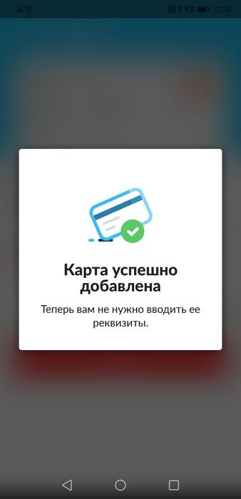 Обзор мобильного приложения Portmone - ITC.ua