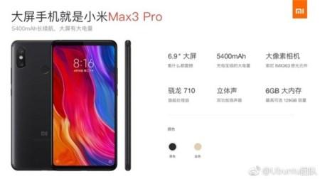 У смартфона Xiaomi Mi Max 3 будет улучшенная версия Pro с SoC Snapdragon 710