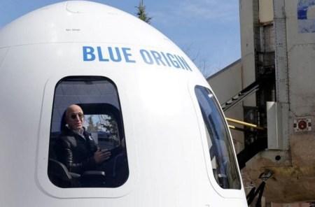 За космическое путешествие на корабле Blue Origin New Shepard попросят минимум $200 тыс.