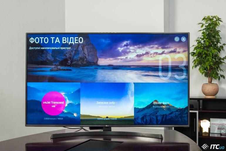 Обзор телевизора LG 55UK6750PLD