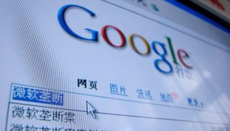Сотрудники Google воспротивились разработке поисковика с цензурой для Китая. Но Брин и Пичаи, похоже, уже все уладили