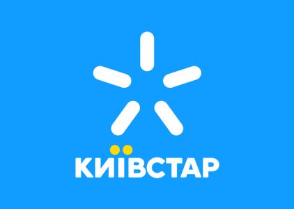 «Киевстар» запустил связь 4G на курортах Запорожской области