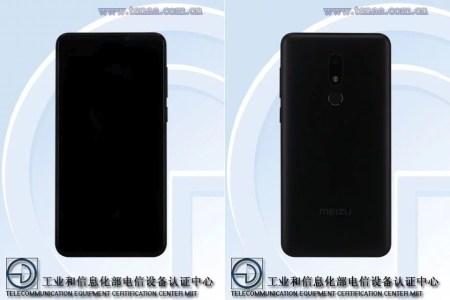Изображения и характеристики бюджетного смартфона Meizu M8 Lite появились в TENAA