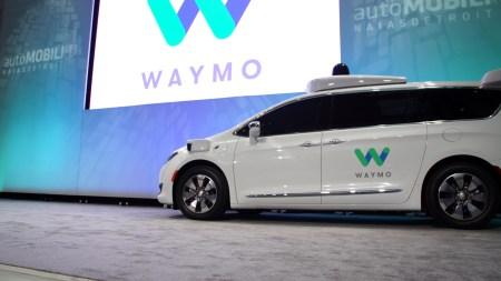 Издание The Information: беспилотные машины Waymo еще не готовы к выходу на дороги общего пользования