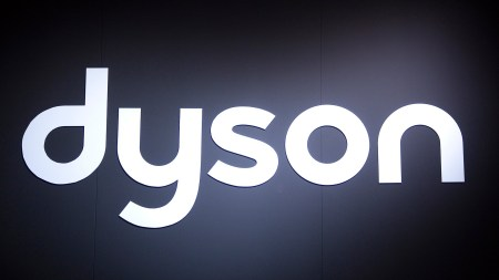 Производитель бытовой техники Dyson построит исследовательский центр для испытаний прототипов собственного электромобиля