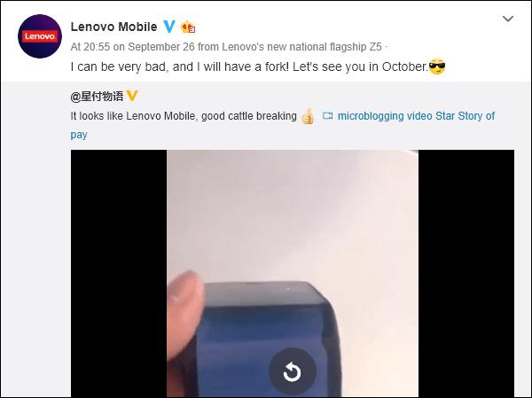 В сети появилось видео сгибаемого смартфона Lenovo, анонс может состояться уже в октябре