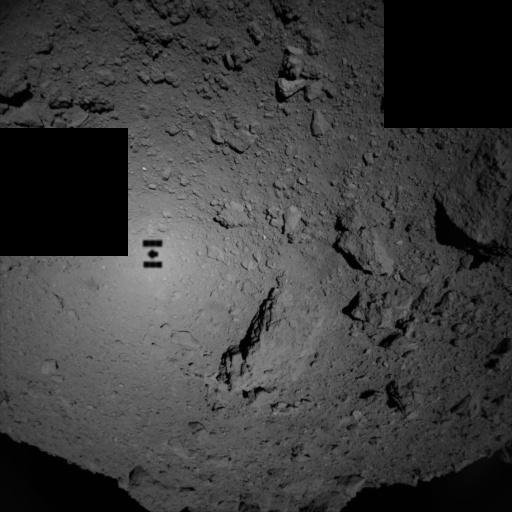 Космические аппараты межпланетной станции Hayabusa-2 успешно спустились на астероид Рюгу