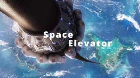 Японская компания протестирует простейший прототип космического лифта на околоземной орбите