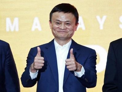 Основатель Alibaba Group Джек Ма уходит на пенсию
