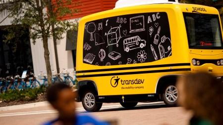 Министерство транспорта США запретило испытания беспилотного школьного автобуса Transdev