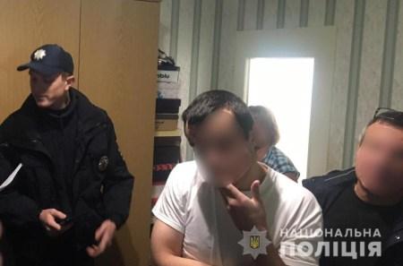 Киберполиция выявила злоумышленников, которые продавали персональные данные украинцев через Telegram-канал