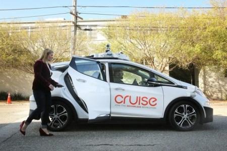 Reuters: беспилотные автомобили General Motors иногда видят фантомных велосипедистов и не всегда распознают пешеходов
