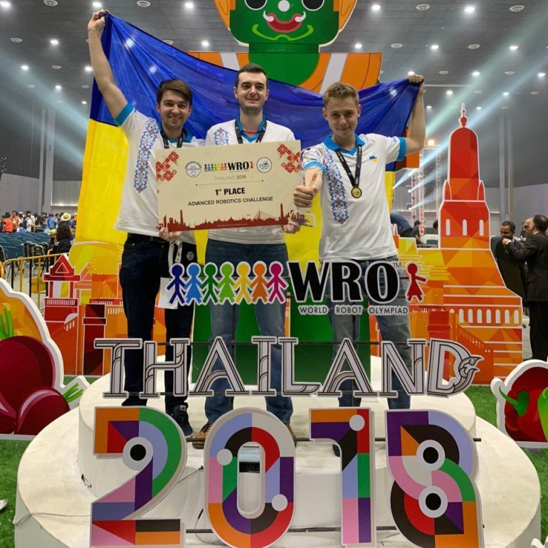 Українці посіли перше місце у Всесвітній Олімпіаді з Робототехніки (WRO 2018) в Таїланді