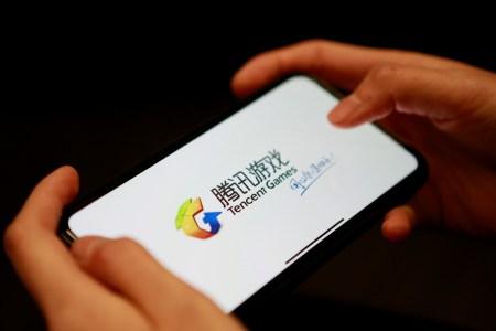Tencent намерен верифицировать личности геймеров из КНР по государственным базам данных